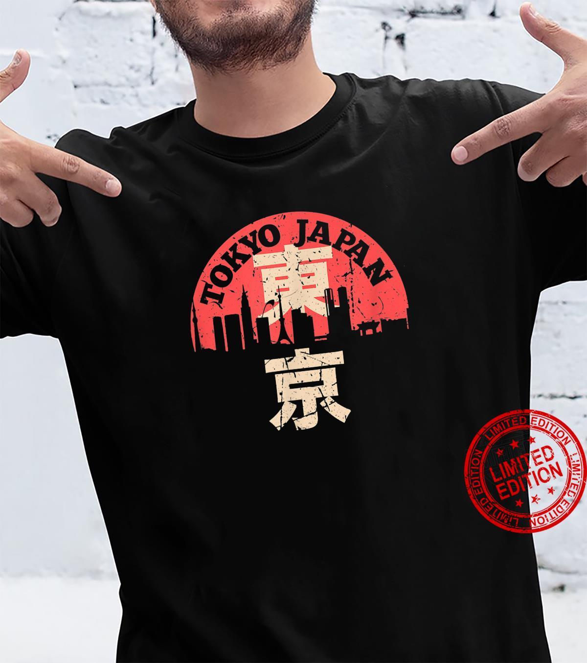 Tokyo Japan Skyline Japanese Kanji Character Tokyo Souvenir Shirt