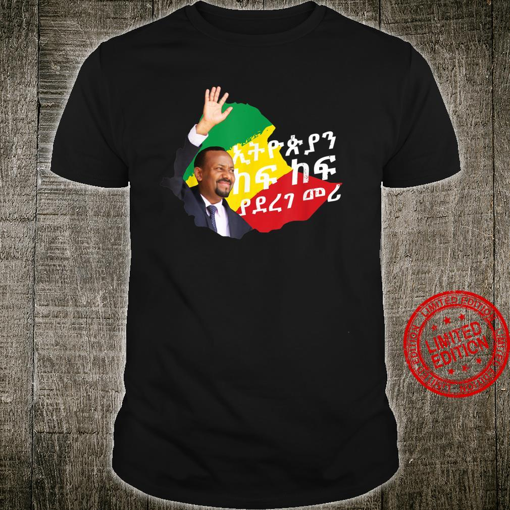 Support Abiy PM Shirt